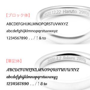 レザー刻印のフォント