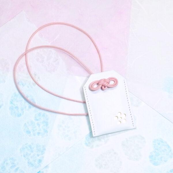 レザーのお守り袋 ピンク